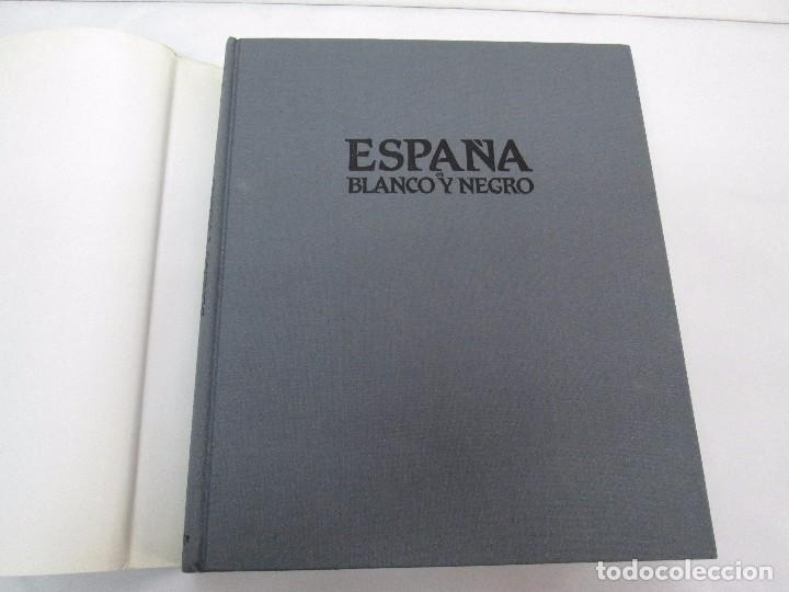 Libros de segunda mano: ESPAÑA EN BLANCO Y NEGRO. JUAN MIGUEL SANCHEZ VIGIL. MANUEL DURAN BLAZQUEZ. FOTOGRAFIAS. - Foto 7 - 91163065