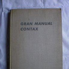 Libros de segunda mano: GRAN MANUAL CONTAX. Lote 97979107