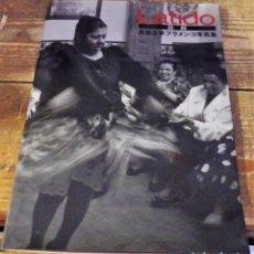 Libros de segunda mano: FLAMENCO, LATIDO, PUBLICADO EN JAPON EN 1999,80 PAGINAS DE FOTOGRAFIAS, MAGNIFICO. Lote 101930319