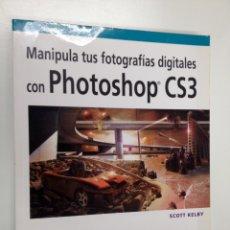 Libros de segunda mano: PHOTOSHOP ADOBE CS3, RETOQUES FOTOGRÁFICOS LIBRO DISEÑO GRÁFICO FOTOGRAFÍA ANAYA. Lote 102118654