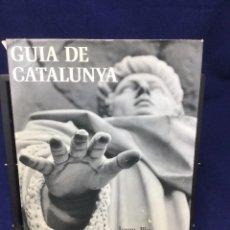 Libros de segunda mano: GUIA DE CATALUNYA. IMATGES DE CATALUNYA. 1973. Lote 103108479