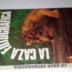 Libros de segunda mano: INICIACION A LA CAZA FOTOGRAFICA-AUSLOOS, HENRY-DAIMON 1980. Lote 110751819