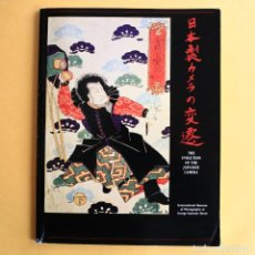 Libros de segunda mano: EVOLUTION OF THE JAPANESE CAMERA. Lote 193922375
