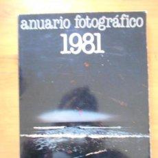 Libros de segunda mano: ANUARIO FOTOGRAFICO 1981 - CEI - CENTRO DE ENSEÑANZAS DE LA IMAGEN (8O). Lote 115468703