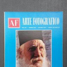Libros de segunda mano: A570.- AF / ARTE FOTOGRAFICO.- AÑO XXII - NUMERO 262 - OCTUBRE 1973. Lote 115496303