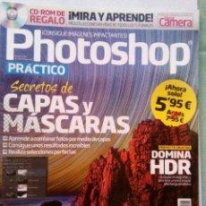 Libri di seconda mano: PHOTOSHOP PRÁCTICO. CONSIGUE IMÁGENES IMPACTANTES. Lote 118307027