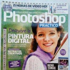 Libri di seconda mano: PHOTOSHOP PRÁCTICO. NÚMERO 9. PINTURA DIGITAL. Lote 118671071