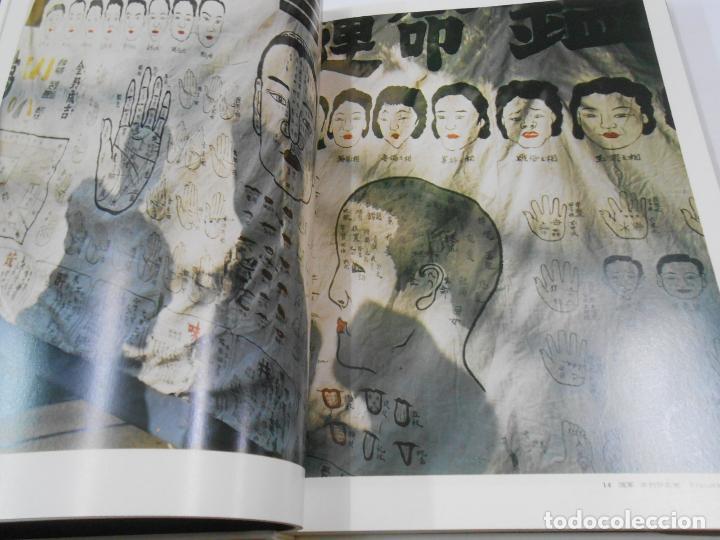 Libros de segunda mano: NIKKOR ANNUAL 1972 / 1973. TDK338 - Foto 2 - 120508695