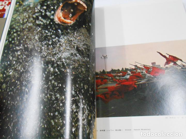 Libros de segunda mano: NIKKOR ANNUAL 1972 / 1973. TDK338 - Foto 3 - 120508695