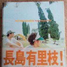 Libros de segunda mano: YURIE NAGASHIMA: PASTIME PARADISE 1992-2000. Lote 124032619