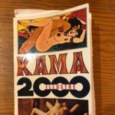 Libros de segunda mano: EROTISMO-KAMA-2000(21€). Lote 127569307