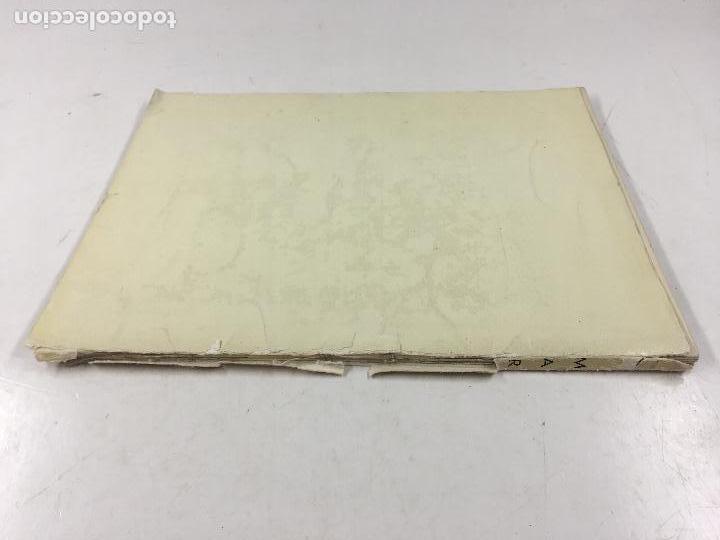 Libros de segunda mano: MARSEILLE PAR GERMAINE KRULL - ANDRÉ SUARÈS, LIBRAIRE PLON, 1935. - Foto 7 - 127735495