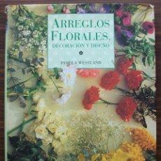 Libros de segunda mano: ARREGLOS FLORALES. DECORACION Y DISEÑO. PAMELA WESTLAND.. Lote 132282870