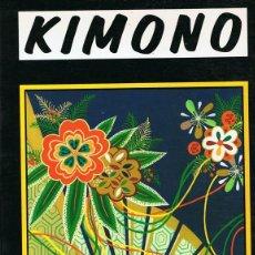 Libros de segunda mano: KIMONO DISEÑOS DE ESTILO JAPONÉS,FLORES,ANIMALES,NATURALEZA . Lote 139554546