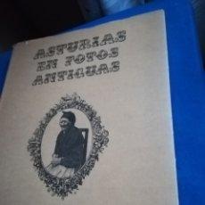 Libros de segunda mano: ASTURIAS EN FOTOS ANTIGUAS, AYALGA EDICIONES. TEXTOS RAMÓN BARAGAÑO. Lote 142591050