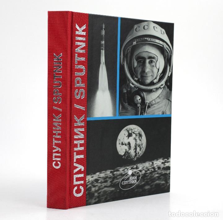 Libros de segunda mano: SPUTNIK - JOAN FONTCUBERTA. FUNDACIÓN TELEFÓNICA 1997. 17X23CM. - Foto 4 - 149105694
