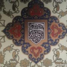 Libros de segunda mano: DISEÑOS PERSAS PERSIANS DESIGNS - - PEPIN PRESS - CD ROOM PROFUSAMENTE ILUSTRADO. INCLUIDO EN CASTE. Lote 149316014