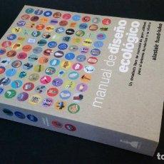 Libros de segunda mano: 2002 - ALASTAIR FUAD LUKE - MANUAL DE DISEÑO ECOLÓGICO. Lote 150956782