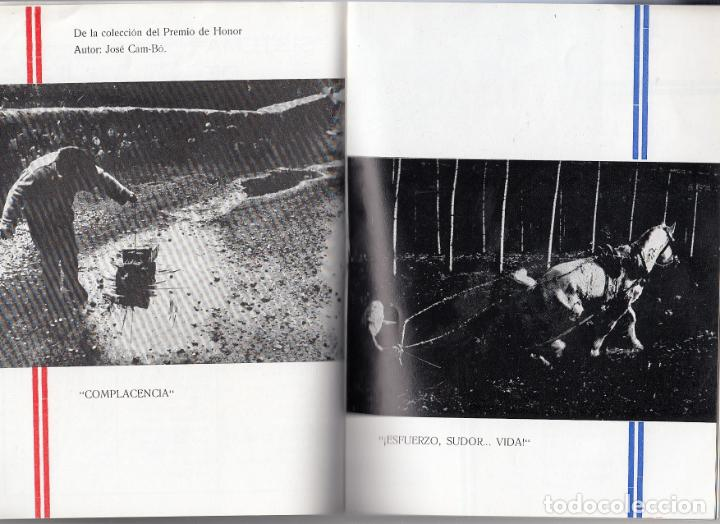 Libros de segunda mano: II salón nacional de fotografia. Organizado por la agrupación fotográfica isleña.San Fernando.Cádiz. - Foto 3 - 153958082