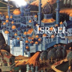 Libros de segunda mano: ISRAEL - SARAH KOCHAV - 2005. Lote 166106716