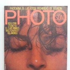 Libros de segunda mano: LOTE REVISTAS PHOTO SON. AÑOS 70. Lote 171614137