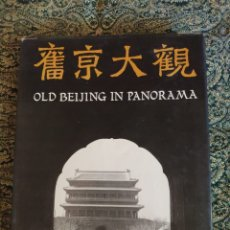 Libros de segunda mano: OLD BEIJING IN PANORAMA (SICHUAN?: THE JOINT CENTER OF PRINTING AND PLATEMAKING TECHNOLOGY. Lote 175679150