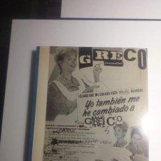 Libros de segunda mano: ALBERTO GRECO ARTE CONTEMPORANEO 358 PÁGINAS . Lote 190301687