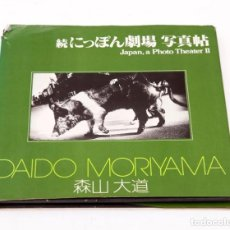 Libros de segunda mano: DAIDO MORIYAMA - FOTOLIBRO - JAPAN, A PHOTO THEATER II - 1978 - TOKYO. Lote 192526301