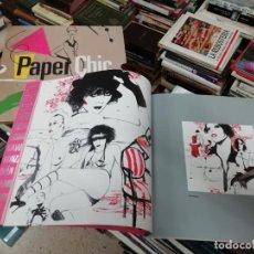 Libros de segunda mano: PAPER CHIC. ILUSTRADORES DE MODA .MADRID'S LIVING FASHION. 1ª EDICIÓN 2003. LABANDA, BERTO MARTÍNEZ.. Lote 195243127