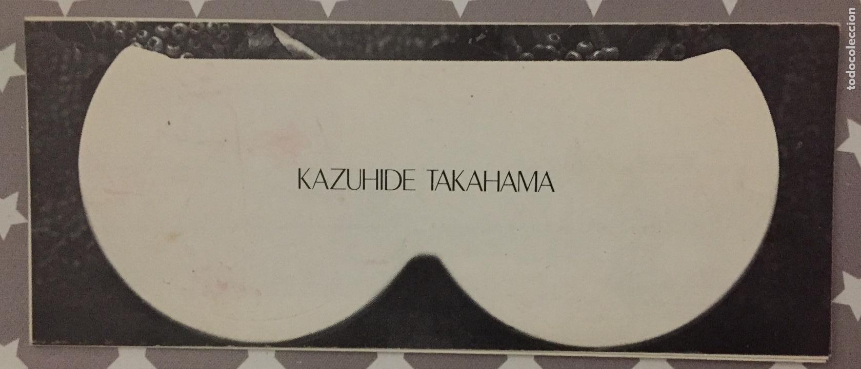 KAZUHIDE TAKAHAMA CATALOGO EXPOSICION EL MUNDO DE TAKAHAMA (Libros de Segunda Mano - Bellas artes, ocio y coleccionismo - Diseño y Fotografía)