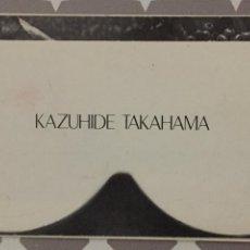 Libros de segunda mano: KAZUHIDE TAKAHAMA CATALOGO EXPOSICION EL MUNDO DE TAKAHAMA. Lote 195243970