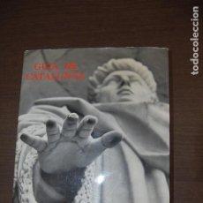Libros de segunda mano: GUIA DE CATALUNYA. JOSEP PLA Y F. CATALÀ ROCA (EN CATALÁN). Lote 195541938