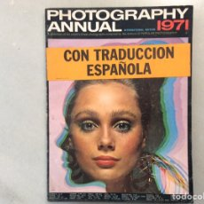 Livres d'occasion: PHOTOGRAPHY ANNUAL 1971. Lote 200065913