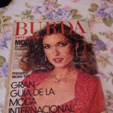 Libros de segunda mano: REVISTA DE MODA BURDA INTERNACIONAL PRIMAVERA VERANO 1979. Lote 214455180