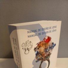 Libri di seconda mano: MANUAL DE DISEÑO DE JOYAS, DISEÑO / DESIGN, HUAITAN PUBLICATIONS, 2010. Lote 215744458