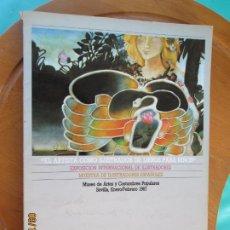 Libros de segunda mano: EL ARTISTA COMO ILUSTRADOR DE LIBROS PARA NIÑOS - SEVILLA 1987. Lote 218094435