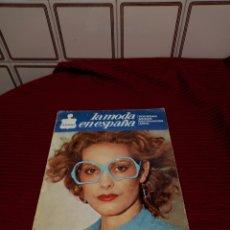 Libros de segunda mano: REVISTA LA MODA EN ESPAÑA. AÑO 1977. Lote 219462056