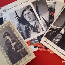 Libros de segunda mano: AGRUPACIÓ FOTOGRÀFICA DE CATALUNYA - LOT DE 25 REVISTES - 1960'S - 1970'S. Lote 229562230