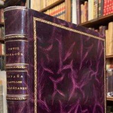 Libros de segunda mano: ESPAÑA CASTILLOS Y ALCÁZARES. JOSÉ ORTIZ ECHAGÜE. Lote 236533480