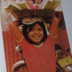 Libros de segunda mano: NICARAGUA, ALEX RIGOL , PRIMERA EDICIÓN 1986, VER FOTOS. Lote 240477395