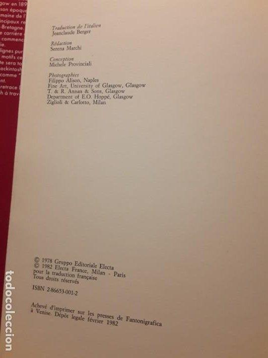 Libros de segunda mano: Charles Rennie Mackintosh. Filipo Alison. Les Maitres du Design. Electa. En frances - Foto 2 - 249237290