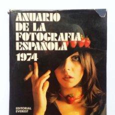 Libros de segunda mano: ANUARIO DE LA FOTOGRAFIA ESPAÑOLA 1974. Lote 254490900