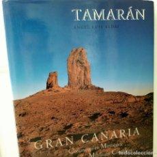 Libros de segunda mano: TAMARAN, CONTINENTE EN MINIATURA, ANGEL LUIS ALDAI, FOTOGRAFIA / PHOTOGRAPHY, 1995. Lote 261900645