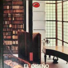 Libros de segunda mano: LOTE 2 LIBROS MUEBLES EL DISEÑO DE INTERIORES EN EL SIGLO XX ANNE MASSEY DESTINO 1995 ENSERES. Lote 263792150