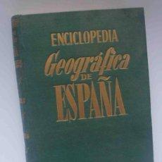 Enciclopedias de segunda mano: ENCICLOPEDIA GEOGRÁFICA DE ESPAÑA - PRIMERA EDICIÓN. Lote 26229980