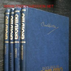 Enciclopedias de segunda mano: ENCICLOPEDIA DEL EROTISMO - DIRECTOR Y REDACTOR CAMILO JOSE CELA - 4 TOMOS. Lote 26582177