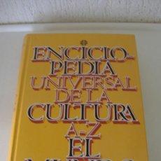 Enciclopedias de segunda mano: ENCICLOPEDIA UNIVERSAL DE LA CULTURA, EL MUNDO. Lote 27585729