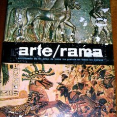 Enciclopedias de segunda mano: ARTE/RAMA. ENCICLOPEDIA.10 TOMOS (PUBLICADO) EDC.CASTELLANA SOBRE ORIGINAL ITALIANA. ER DETALLES. Lote 26631397