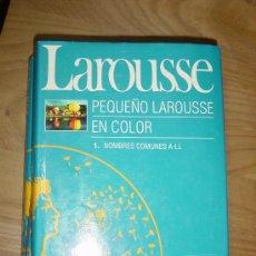 Enciclopedias de segunda mano: PEQUEÑO LAROUSSE EN COLOR. NOMBRES COMUNES. 3 VOL. COMPLETA. EDITORIAL PLANETA 1992. Lote 27978275
