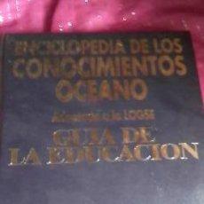 Enciclopedias de segunda mano: ENCICLOPEDIA DE LOS CONOCIMIENTOS OCEANO ADAPTADA A LA LOGSE GUÍA DE LA EDUCACIÓN.1995.. Lote 32385832